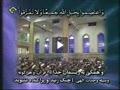 تلاوت سوره ی آل عمران / عبدالفتاح علی طاروخی