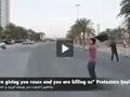 bahrain revolution/انقلاب بحرین