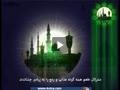 فتوکلیپی درباره ی اهانت به حضرت محمد (ص)