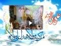 مداحی عید غدیر - بنی فاطمه - يا علی يا علی يا مولا