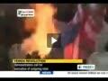 پرچم آمریکا در صنعا به آتش کشیده شد