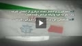 اطلاعيه وزارت اطلاعات