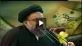 نخستین نماز جمعه تهران