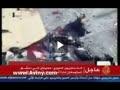 حمله به ساختمان امنیت ملی سوریه