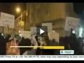 اعتراضات مردم شرق عربستان علیه آل سعود