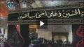 سلحشور - شب ششم محرم - واحد - 91