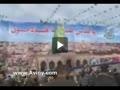 جشن سالگرد تشکیل جنبش حماس