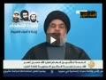 سخنان سید حسن نصر الله