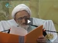 استهزاء در قرآن/آیت الله محمد تقی بهجت