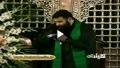 میرداماد - ای بابا علی اکبرم -91 - مداحی - شب هشتم