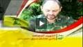 وصیت نامه حاج حاتم از شهدای حزب الله لبنان
