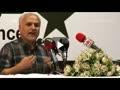 همایش حزب الله سایبر - قسمت سوم