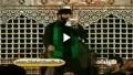 میرداماد - الله اکبر منم علی اکبر -91 - مداحی - شب هشتم