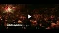 هلالی - شب چهارم محرم - 91