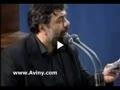 مداحی کریمی درحضور امام خامنه ای-محرم 90