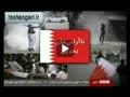 بی بی سی: حکایت بحرین همچنان باقی است