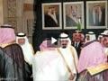 جلادان آل سعود