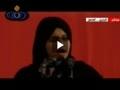 شعر آیات القرمزی در سالگرد انقلاب بحرین