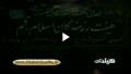 میرداماد - واویلا یتیم مجتبی -91 - مداحی - شب ششم