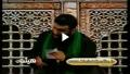 کوفه نیا - میرداماد - 91 - شب اول